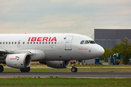 Airbus A319 closeup at the airport