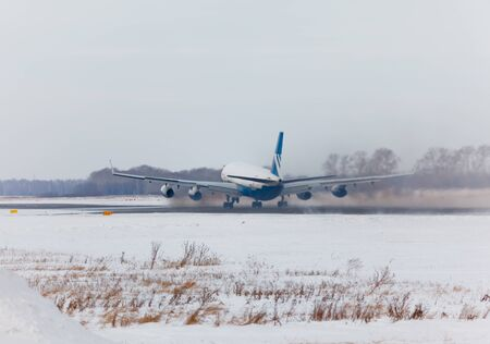 IL-96 accelerates and takes off