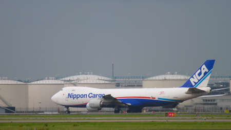 Airfreight Boeing 747 before departure