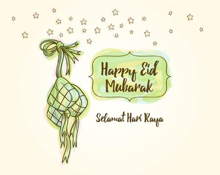 Cute islamic greeting card