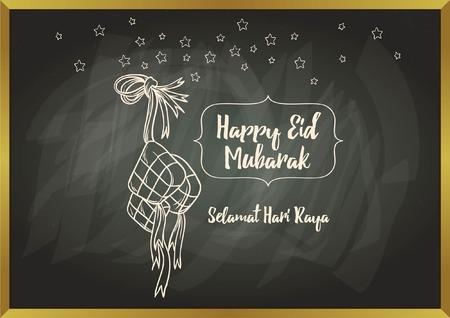 Islamic doddle background on blackboard - Eid Mubarak