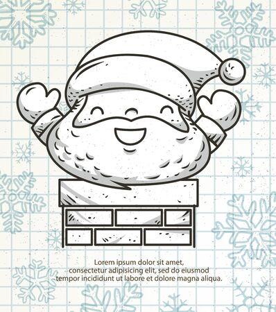 christmas illustration vector Ilustrace