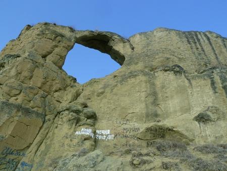 Ring the Mountain photo