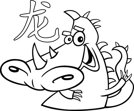 chinese astrology: Black and white cartoon illustration of Dragon Chinese horoscope sign