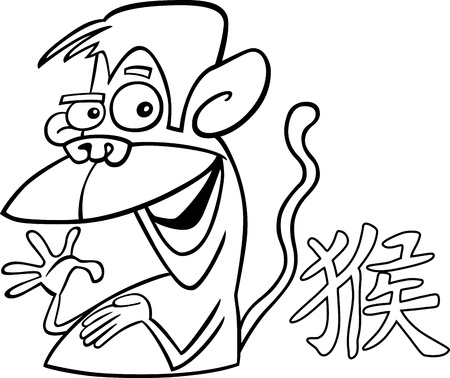 Black and white cartoon illustration of Monkey Chinese horoscope sign Stock Vector - 12938404