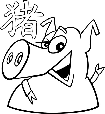 chinese zodiac sign: Black and white cartoon illustration of Pig Chinese horoscope sign