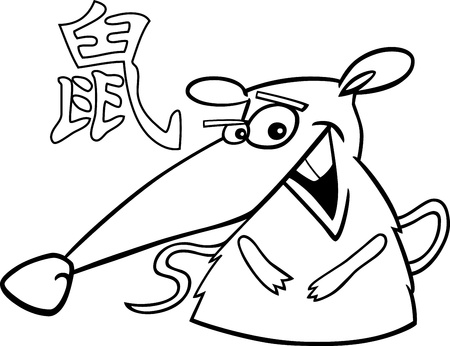 year of rat: Black and white cartoon illustration of Rat Chinese horoscope sign