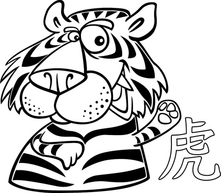 tiger page: Black and white cartoon illustration of Tiger Chinese horoscope sign