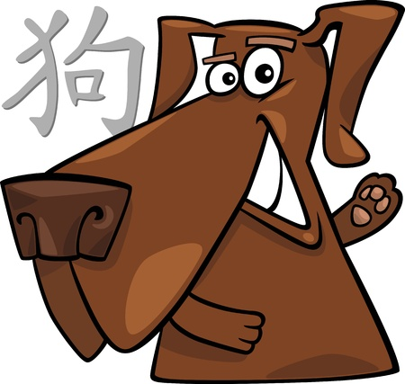 zodiac sign: cartoon illustration of Dog Chinese horoscope sign