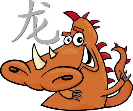 chinese zodiac sign: cartoon illustration of Dragon Chinese horoscope sign