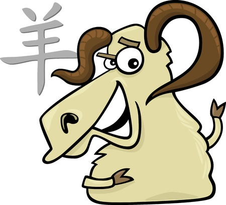 chinese astrology: cartoon illustration of Goat or Ram Chinese horoscope sign Illustration