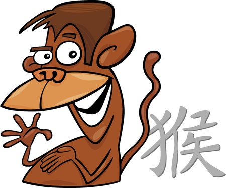 cartoon illustration of Monkey Chinese horoscope sign Vector