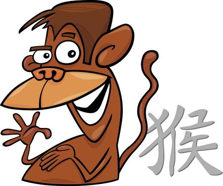 chinese astrology: cartoon illustration of Monkey Chinese horoscope sign Illustration
