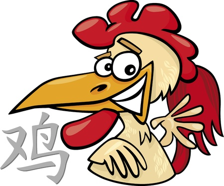 chinese zodiac: cartoon illustration of Rooster Chinese horoscope sign
