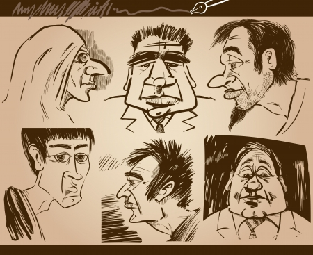 skeptic: Cartoon Illustration of People Faces Caricature Drawings Set Illustration