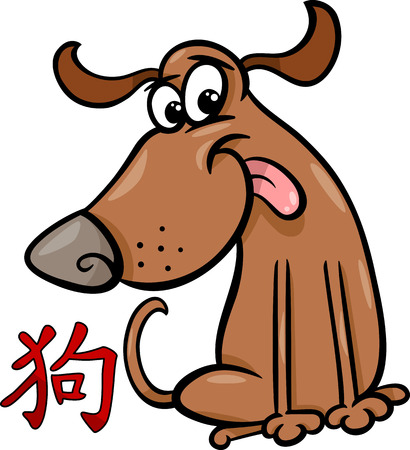 Cartoon Illustration of Dog Chinese Horoscope Zodiac Sign Vector