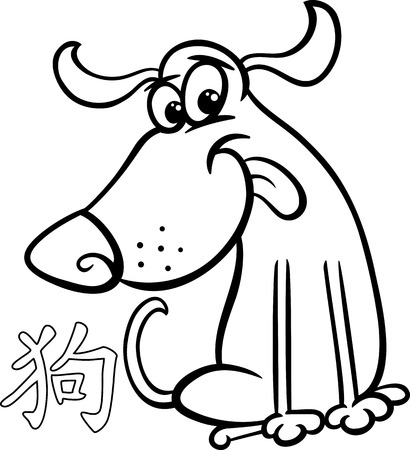 Black and White Cartoon Illustration of Dog Chinese Horoscope Zodiac Sign for Coloring Book Vector