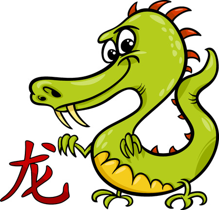 Cartoon Illustration of Dragon Chinese Horoscope Zodiac Sign