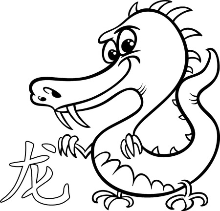 Black and White Cartoon Illustration of Dragon Chinese Horoscope Zodiac Sign for Coloring Book Vector