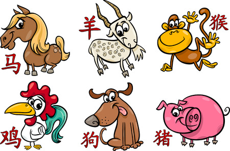 Cartoon Illustration of Six Chinese Zodiac Horoscope Signs Set Vector