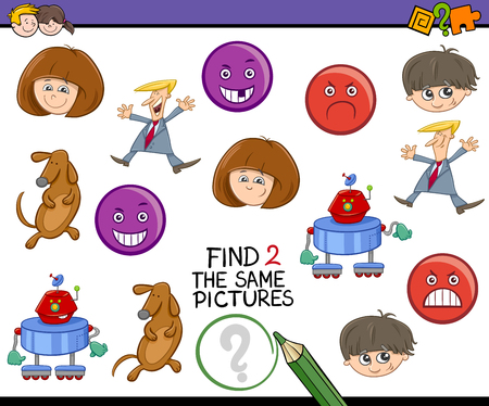 accurately: Cartoon Illustration of Find The Same Pictures Educational Activity Task for Preschool Children Illustration
