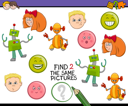 identical: Cartoon Illustration of Find Identical Pictures Educational Activity Task for Preschool Children