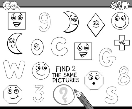 accurately: Black and White Cartoon Illustration of Find the Same Pictures Educational Activity Task for Preschool Children for Coloring Illustration
