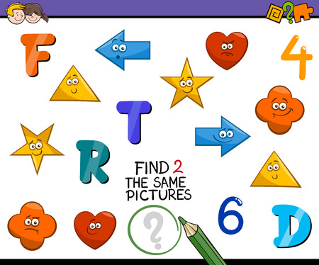 accurately: Cartoon Illustration of Find Identical Pictures Educational Activity for Preschool Children