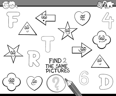 identical: Black and White Cartoon Illustration of Find Identical Pictures Educational Activity Task for Preschool Children Coloring Book