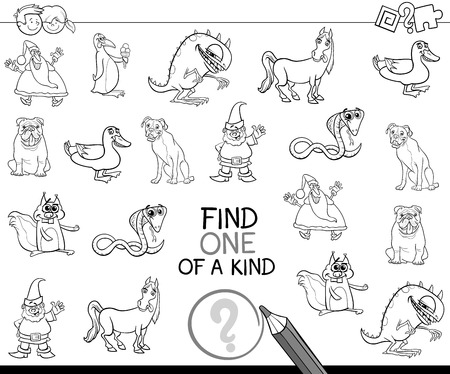 one of a kind: Black and White Cartoon Illustration of Find One of a Kind Educational Activity for Children Coloring Page