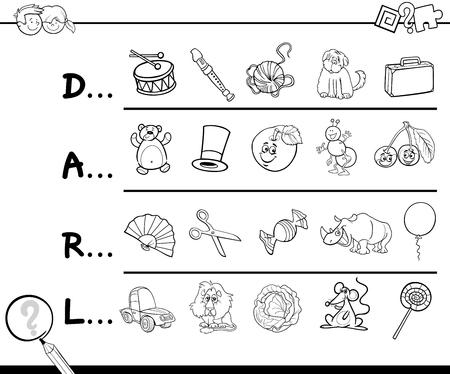 Ilustración De Dibujos Animados De Encontrar La Imagen Que