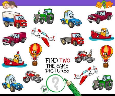 identical: Educational game for kids. Illustration