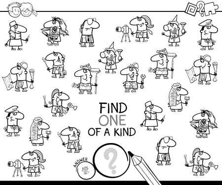 Black and White Cartoon Illustration of Find One of a Kind Picture Educational Activity Game for Children with Professionals Characters Coloring Book
