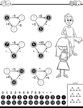 Schwarz-Weiß-Karikatur-Illustration des pädagogischen mathematischen Berechnungs-Puzzle-Spiels für Kinder-Malbuch