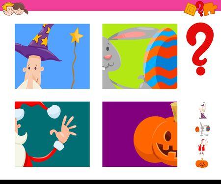 Ilustración de dibujos animados de juego educativo de adivinar personajes de fantasía y vacaciones para niños