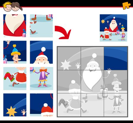 Cartoon Illustration of Educational Jigsaw Puzzle Game for Children with Happy Christmas Characters Group