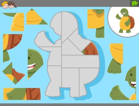 재미 있는 거북이 동물 캐릭터와 함께 어린이를 위한 교육 직소 퍼즐 게임의 만화 그림 벡터 (일러스트)