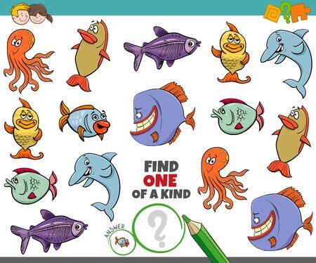 Cartoon Illustration de trouver l'un d'un jeu éducatif photo aimable avec de drôles de personnages animaux Sea Life