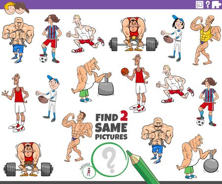 Cartoon Illustration of Finding Two Same Pictures Educational Game for Children with Athlete Characters