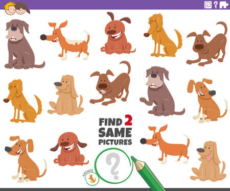 Cartoon Illustration of Finding Two Same Pictures Educational Game for Children with Funny Dogs Animal Characters