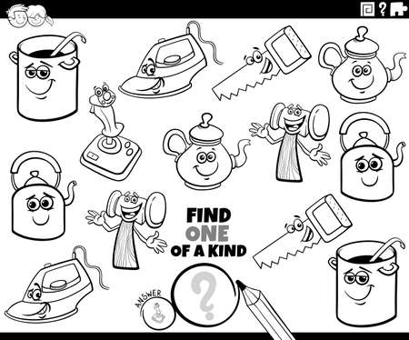 Black and White Cartoon Illustration of Find One of a Kind Picture Educational Game with Comic Object Characters Coloring Book Page