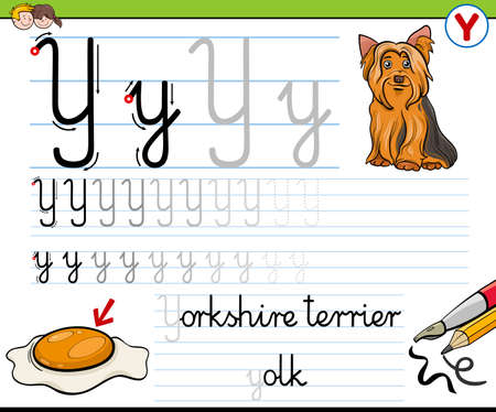 Cartoon illustration of writing skills practice worksheet with letter Y for preschool and elementary age children  イラスト・ベクター素材