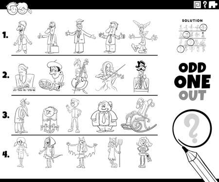 Black and White cartoon illustration of odd one out picture in a row educational game for elementary age or preschool children with funny people characters coloring book page