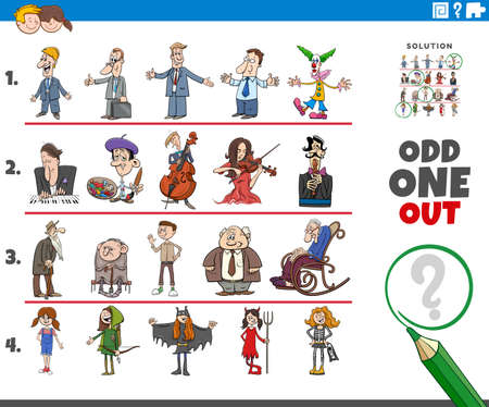 Cartoon illustration of odd one out picture in a row educational game for elementary age or preschool children with funny people characters  イラスト・ベクター素材