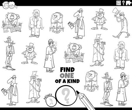 Black and white cartoon illustration of find one of a kind picture educational task for children with comic men characters coloring book page
