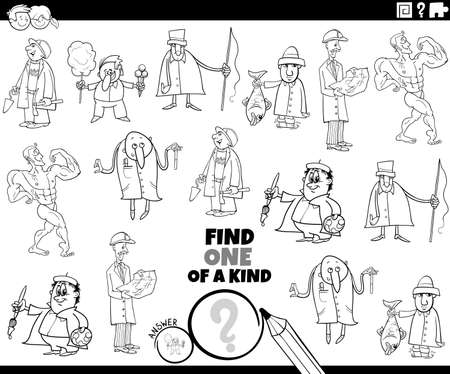 Black and white cartoon illustration of find one of a kind picture educational task for children with comic people characters coloring book page
