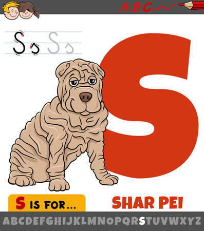 Educational cartoon illustration of letter S from alphabet with Shar Pei purebred dog animal character for children Illustration