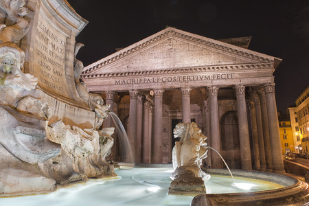 Night view of Rome pantheon place fountain photo