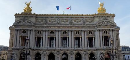 musique: Paris academie nationale de musique building