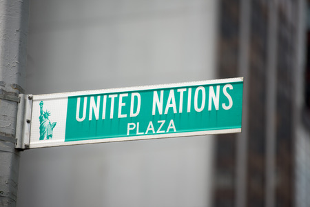 nations: united nations plaza sign detail Stock Photo